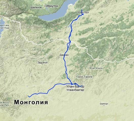 Часть 2. Монголия