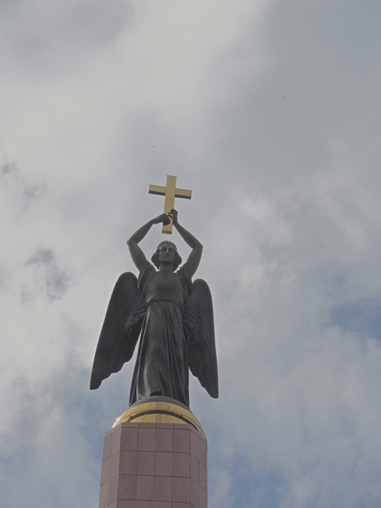 Центр Ставрополя