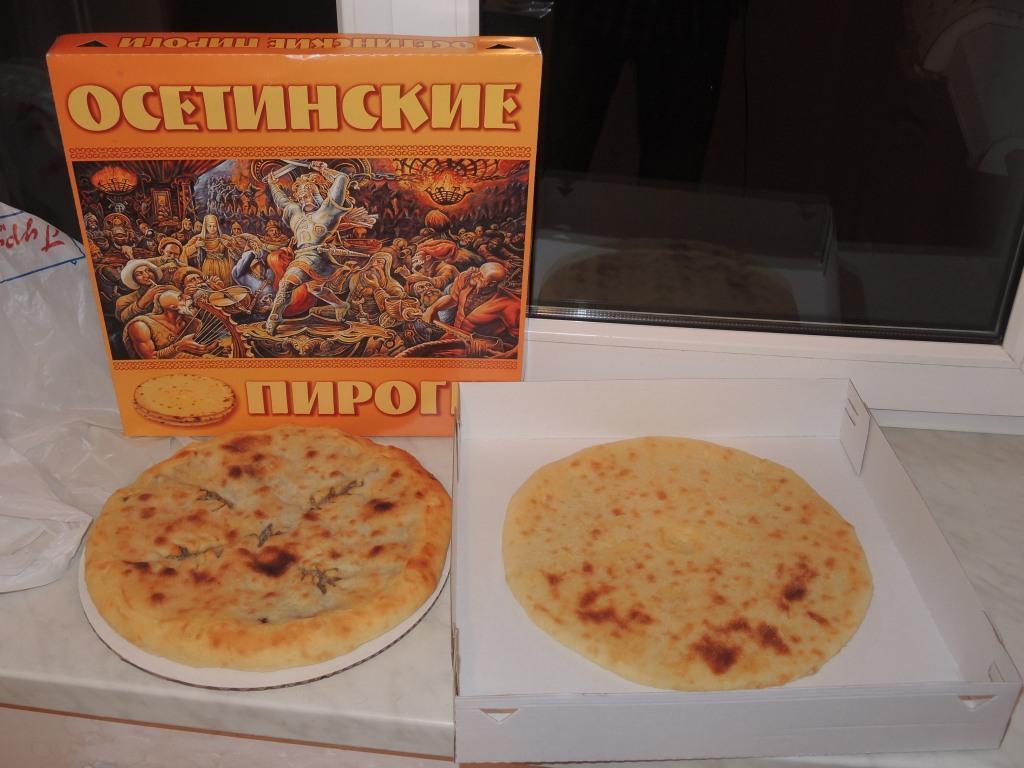 Настоящие осетинские пироги