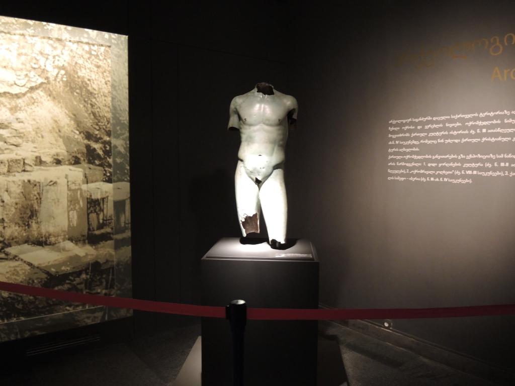 Тбилиси. Музей