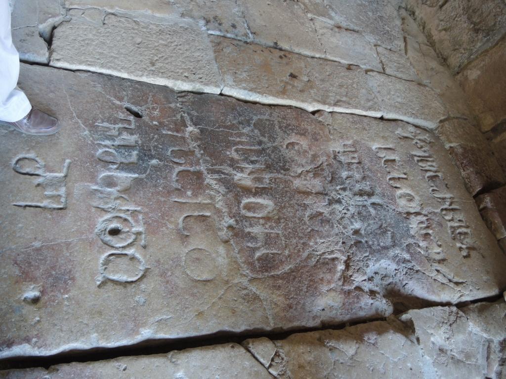 Гелатский монастырь. Могила царя Давида-Строителя
