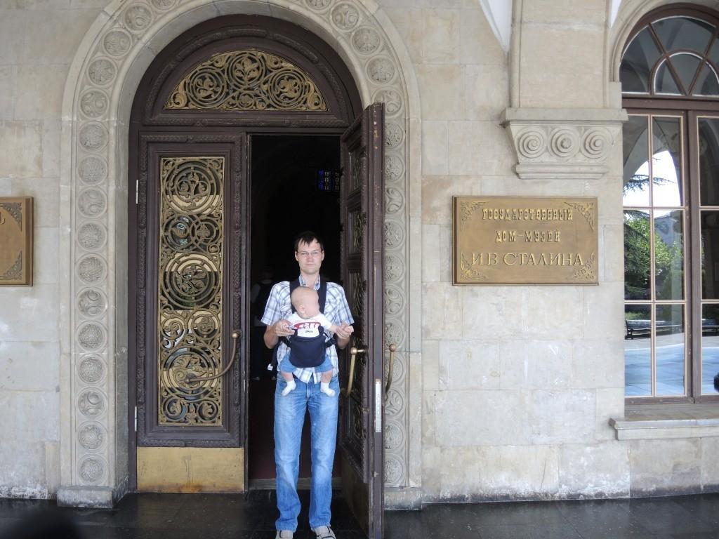 Гори. Музей Сталина