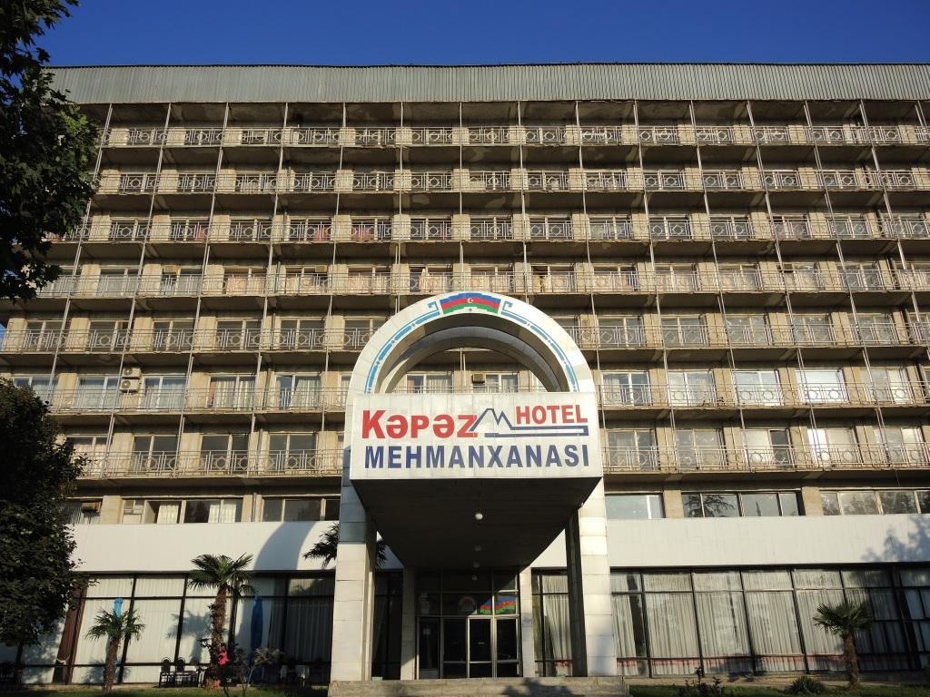 Азербайджан. город Ганжа