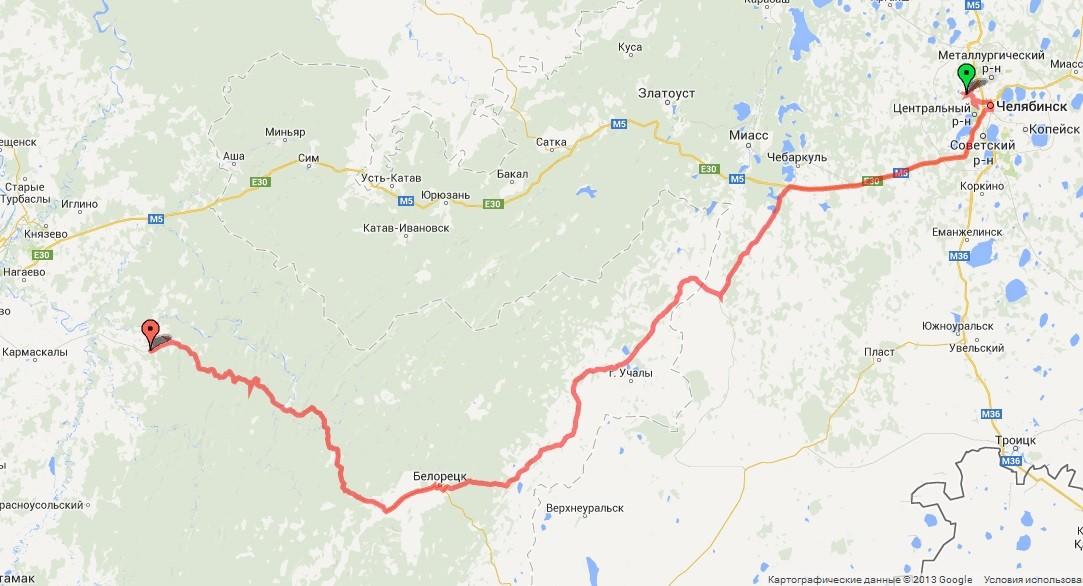 Челябинск - Уральские горы