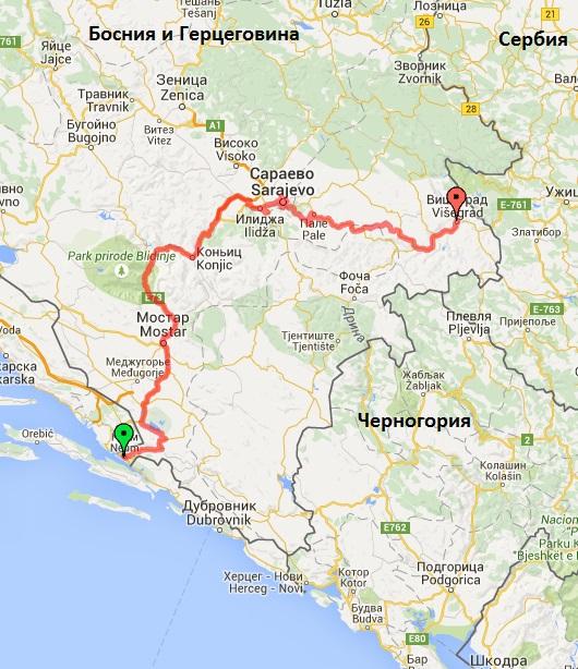 24-й день. Босния и Герцеговина. Неум - Мостар - Сараево - Вышеград