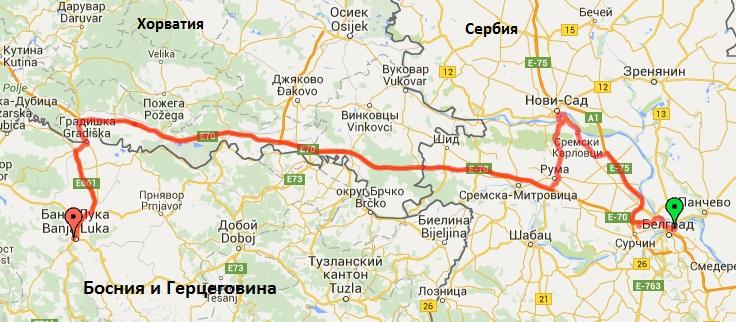 26-й день. Белград (Сербия) - Новый-сад (Сербия) - Баня-лука (БиГ)