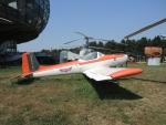 Белград. Музей воздухоплавания