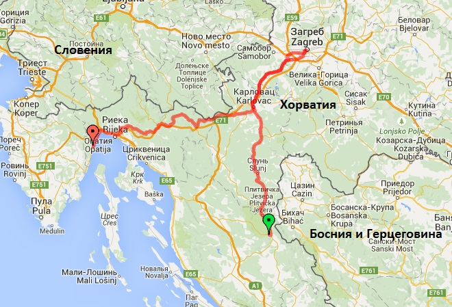 28-й день. Хорватия. Плитвецкие озера - Загреб - Риека