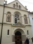 Загреб. Церковь Марка Евангелиста