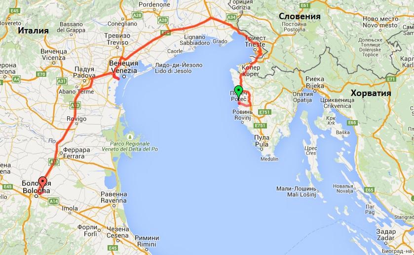 30-й день. Хорватия - Словения - Внеция - Болонья