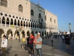 Венеция. Площадь Сан-Марко