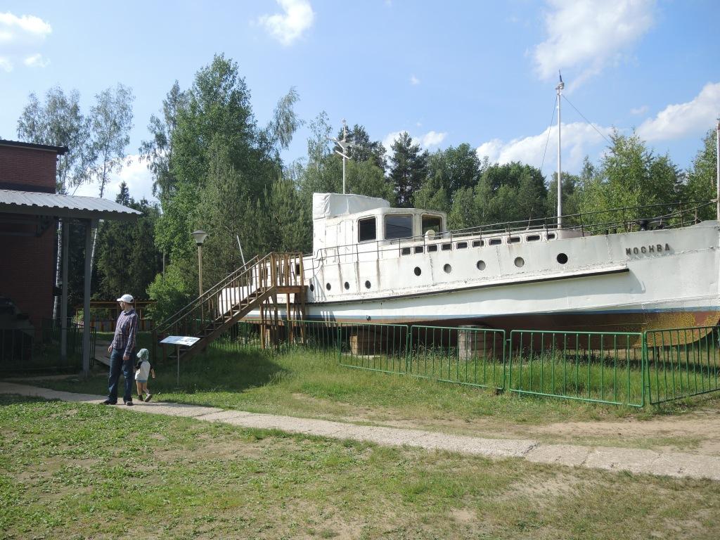 Музей в Ивановском. Катер Москва