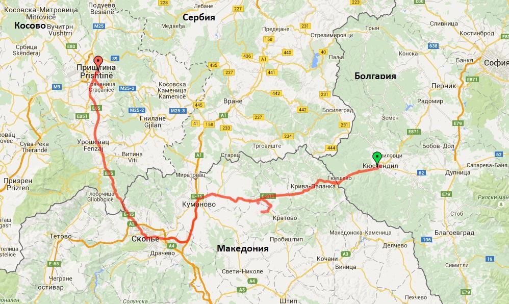 18-й день. Кюстендил (Болгария) - Скопье (Македония) - Приштина (Косово)