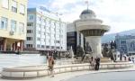 Скопье. Центральная площадь.