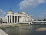 Скопье. Центральная площадь.Музей истории