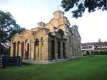 Косово. Гратчинский Монастырь.