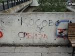 Косовская-Митровица. Северная часть. Косово это Сербия.
