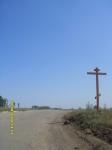 Дороги Алтайского края