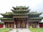 Зимний дворец. Улан-Батор