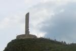 Памятник советским воинам освободителям