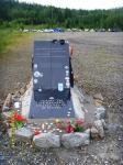 Памятник Скуту