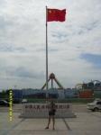 Иринка на Китайской земле