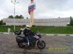 Стелла Москва - Владивосток