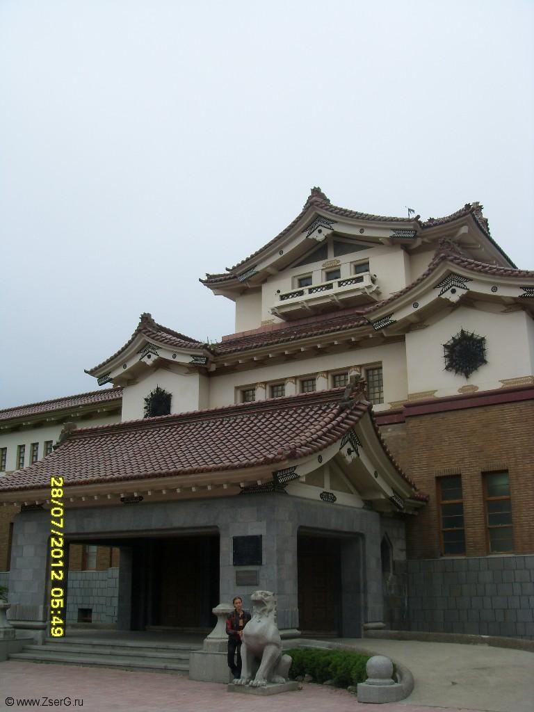 Дворец Японского императора