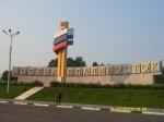 Стелла Москва-Владивосток