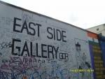 Германия. Берлин. East Side Gallery - самое начало галереи