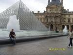 Франция. Париж. Лувр.