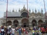 Италия. Венеция. На площади Сан-Марко