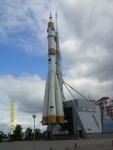 Вот такая вот ракета