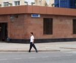 Улица В.В. Путина