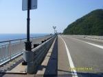 Мост в районе Сочи
