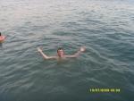 ЗАкат. Черное море. Сочи