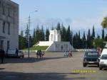 Абхазия. Новый Афон.
