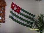 Абхазия. Новый Афон. Флаг Апсны