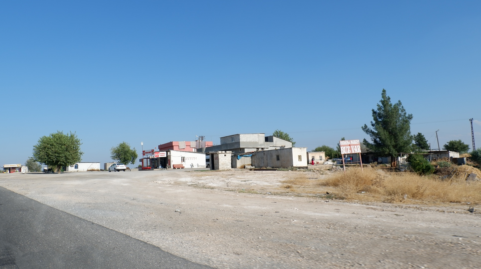 Типичная курдская деревня