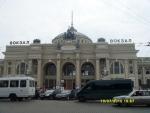 Одесса. ЖД вокзал