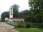 Приднестровье. Тирасполь