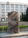 Молдова. Кишинев. Камень поработителям