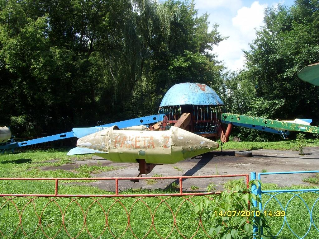 Хмельницкий парк.