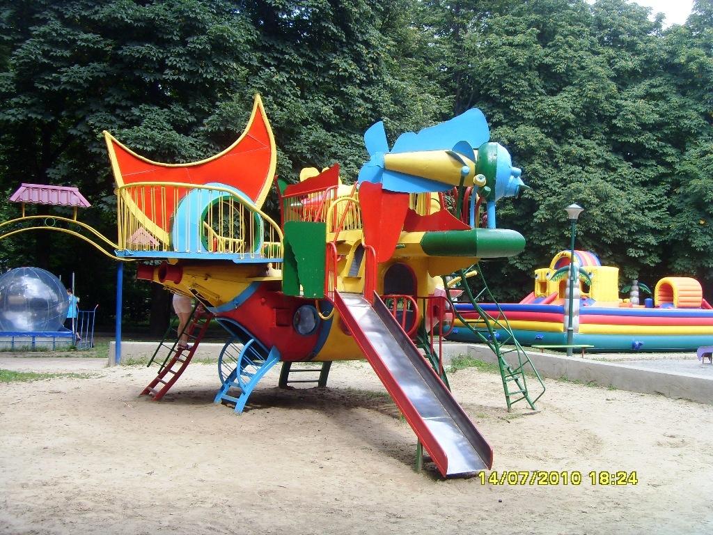 В другом парке