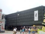 Рига. Музей окупаций