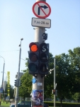 Таллинн. Что это за светофор?