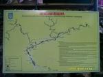 Карта красных пещер