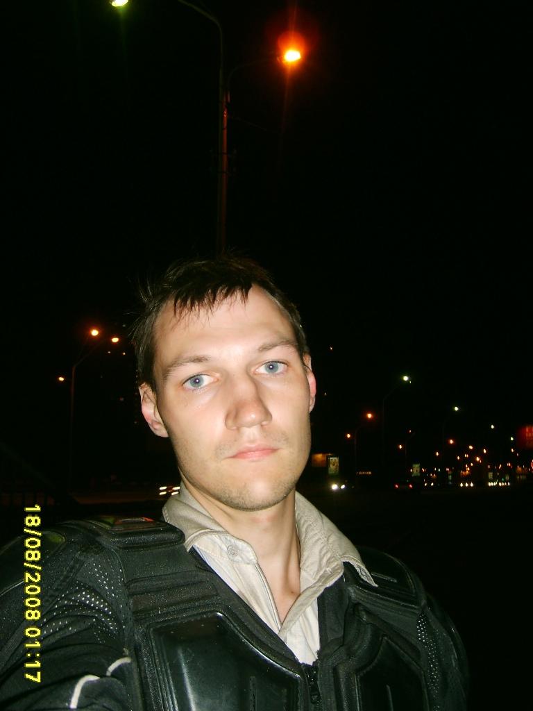 Первое фото в Киеве