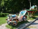 Парк в Хмельницком