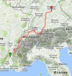 Франция - Швейцария - Австрия - Лихтенштейн